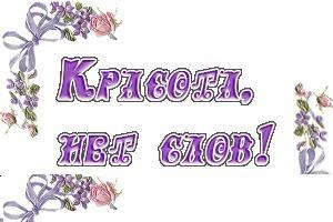 http://smaily.ucoz.com/_ph/42/2/673770396.jpg
